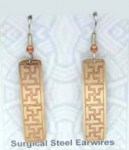 Celtic Step Pattern Brass Earrings BE-8